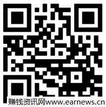限北京 什么值得买app新注册100%送4元微信红包奖励